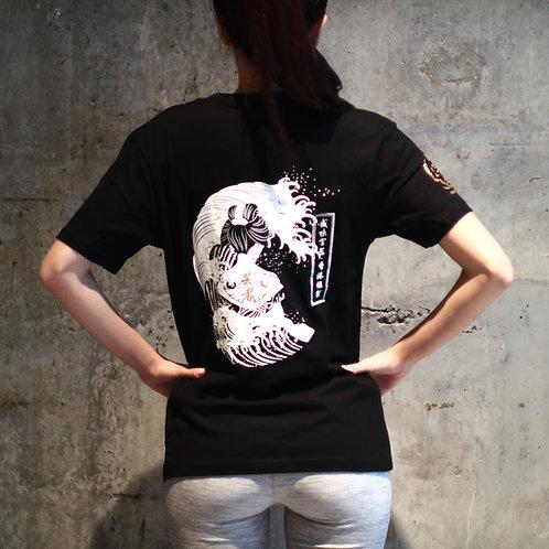 Geisha Tee