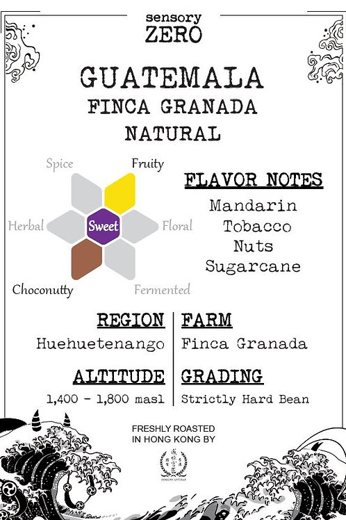 Guatemala Finca Granada Natural (100g)