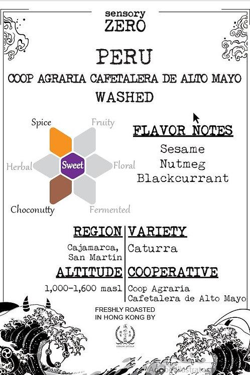 Peru Coop Agraria Cafetalera de Alto Mayo Washed  (100g)