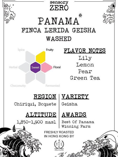 Panama Finca Lerida Geisha Washed (100g)