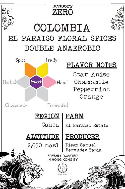 Colombia El Paraiso Floral Spices Double Anaerobic (100g)