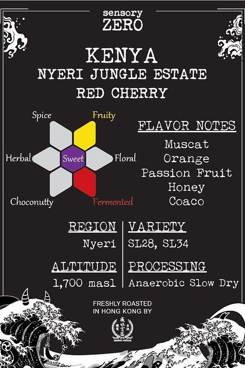 Kenya Nyeri Jungle Estate Red Cherry ASD (100g)