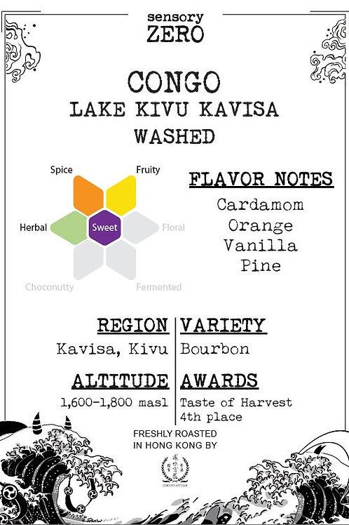 Congo Lake Kivu Kavisa Washed (100g)