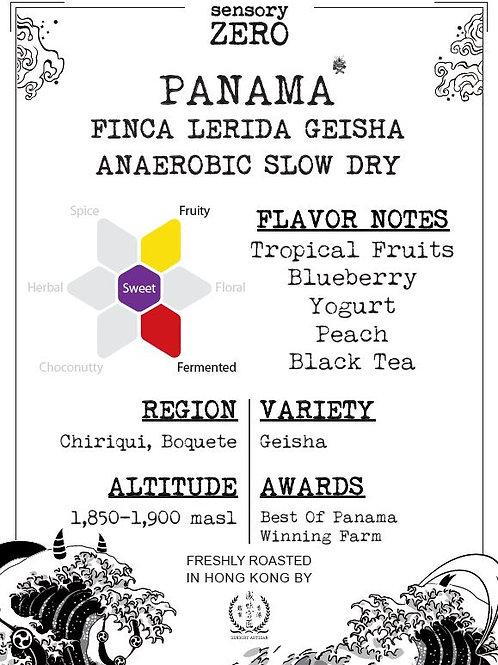 Panama Finca Lerida ASD Geisha (100g)