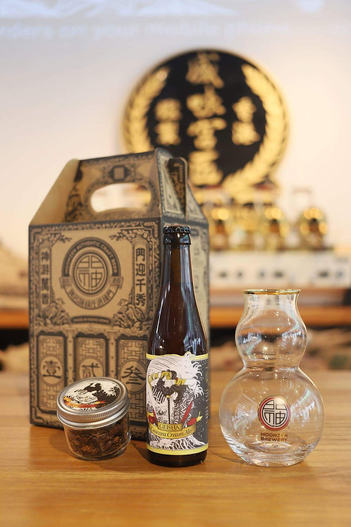 Geisha Cascara Cream Ale Box Set