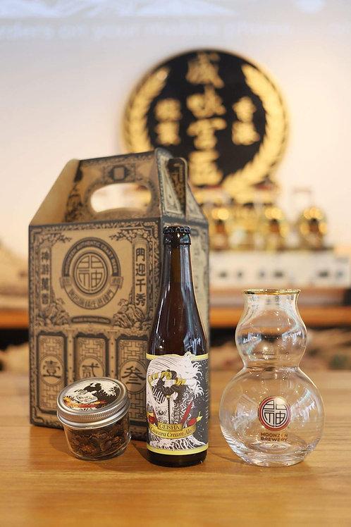 Geisha Cascara Cream Ale Box Set