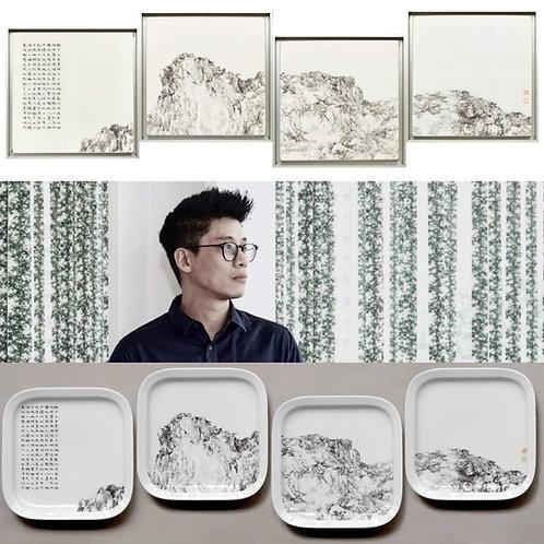 Sensory Art Project - 獅子山 300套限量版