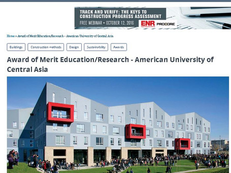 Award of Merit Education/Research American University of Central Asia