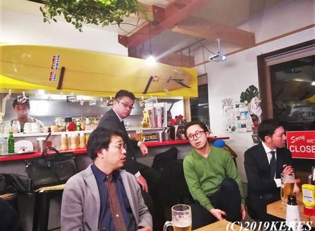 臼杵市で起業したい方におススメ!「創業支援セミナー 起業家育成プログラム」