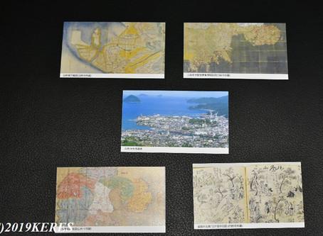 臼杵市歴史資料館の古地図にハマる