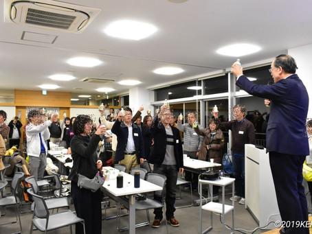 臼杵市への移住者もうすぐ1000人!第1回移住者交流会「つながりみーてぃんぐ」
