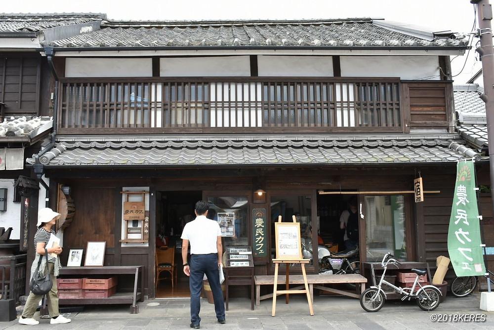 臼杵市 農民カフェ