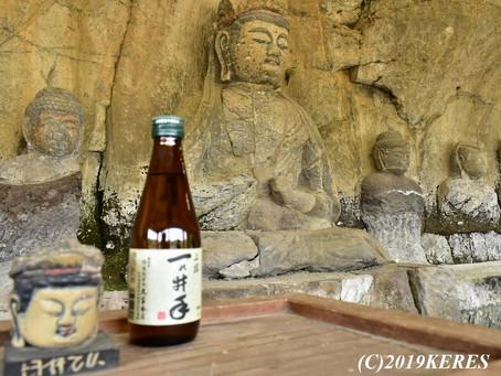 国宝臼杵石仏の「アタマ、どげーするん?」論争