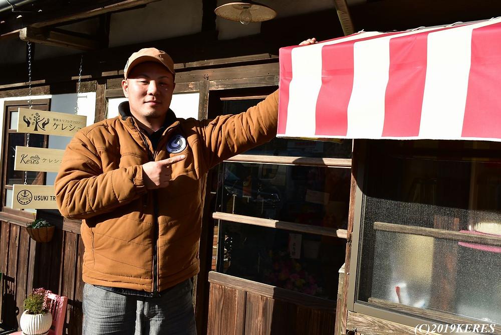 臼杵市のテント 後藤テント