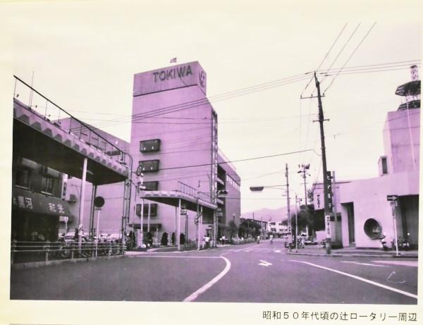 待ってました!臼杵市今昔写真展を見に行こう!!