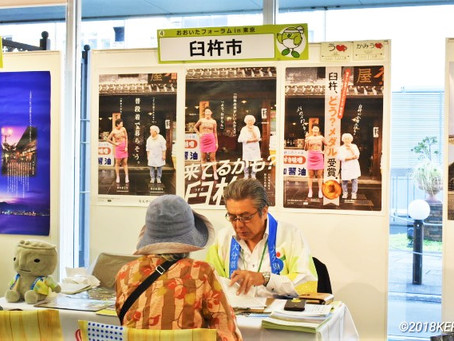九州で田舎暮らしを検討中の方必見!!11月の大分・臼杵の移住イベント