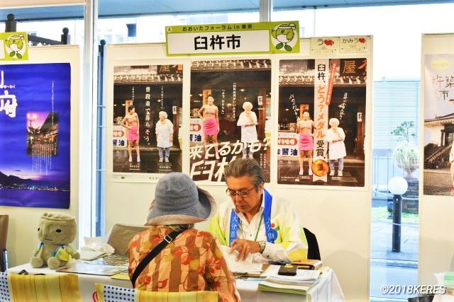 九州移住 | 臼杵で田舎暮らし