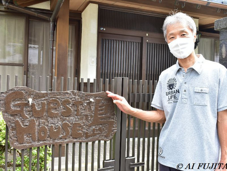 奈良からの移住者、民泊を始める