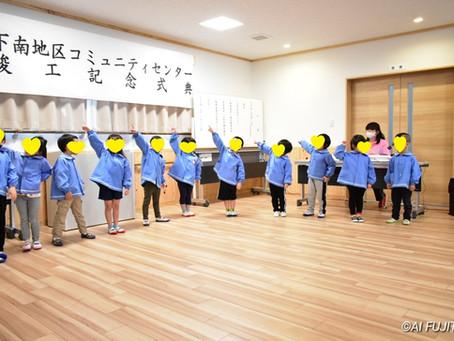 臼杵市民のコミュニティセンター活動