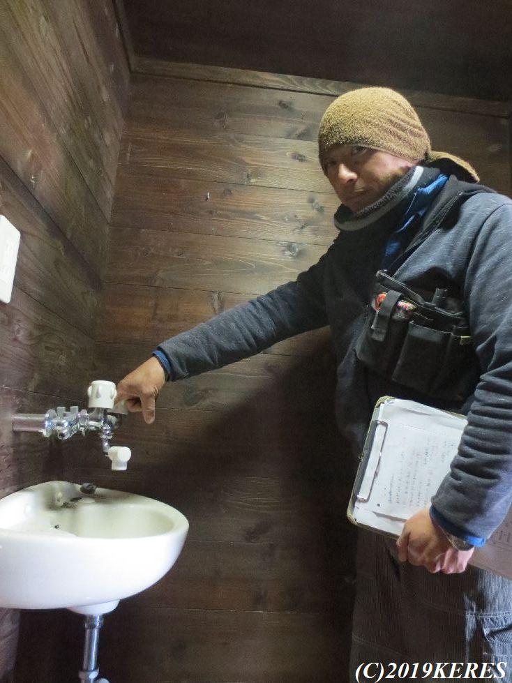 臼杵の水道工事なら「遠藤水道」