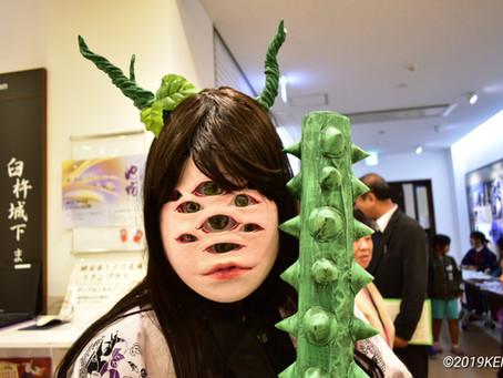 怖くて笑える臼杵の妖怪イベント「和ロウィンⅡ」