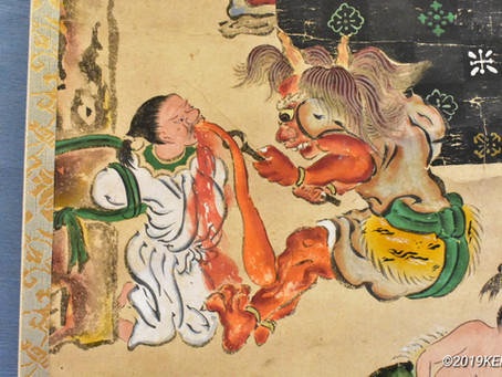 臼杵に現存する恐怖の地獄絵図