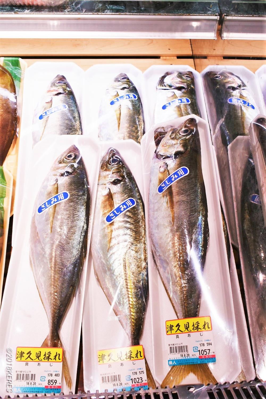 臼杵市の新鮮な魚介類