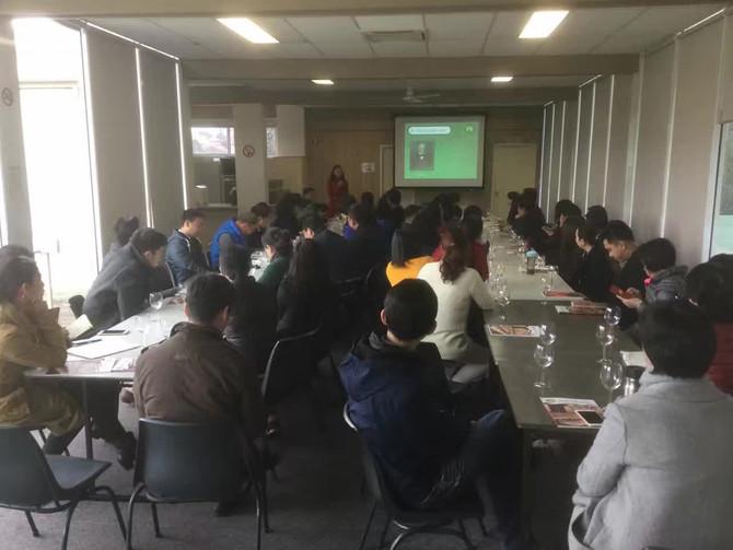 澳洲华人葡萄酒协会六月份西拉专题活动