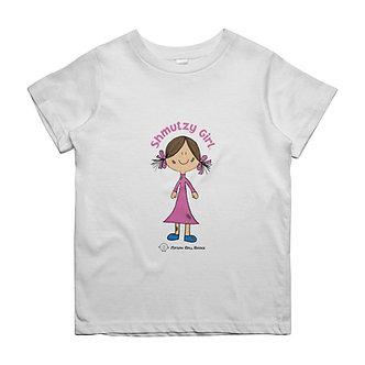 Shmutzy Girl Shirt