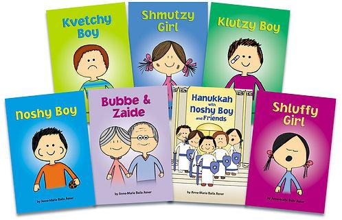 7 Book Set Special!