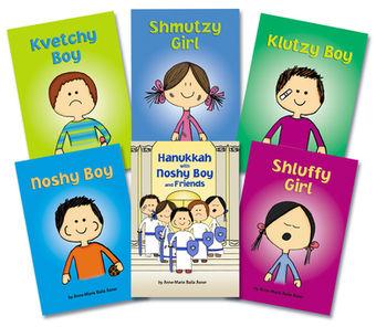 Matzah Ball Books - series of Yiddish-inspired fun picture books!