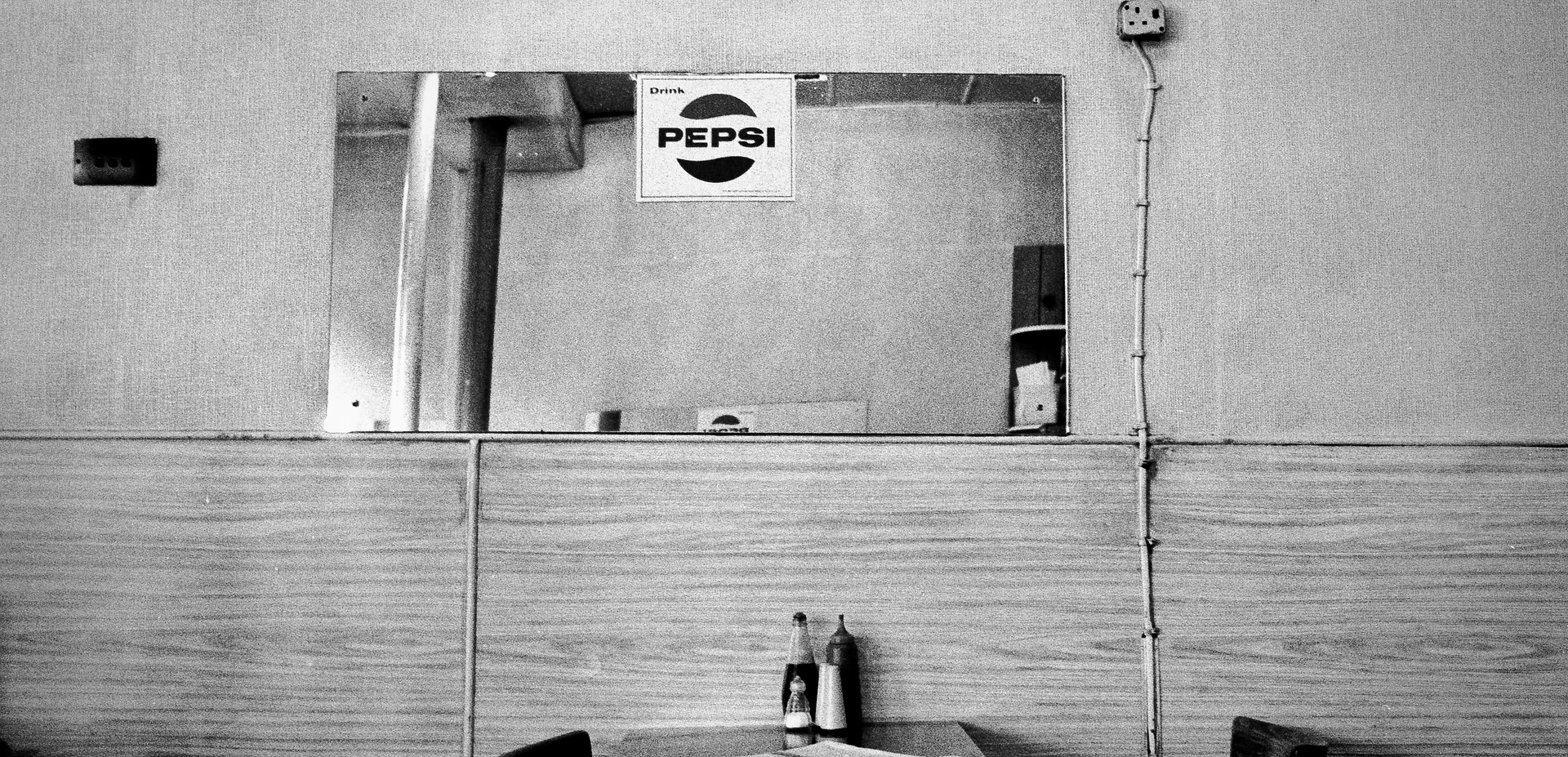 Pepsi_London, England 1991