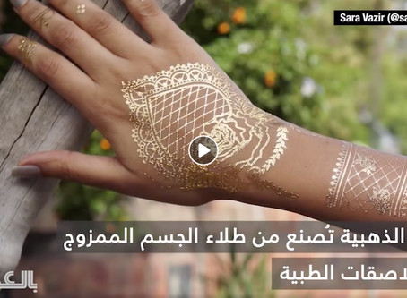 Our Henna tatts on CNN Arabic