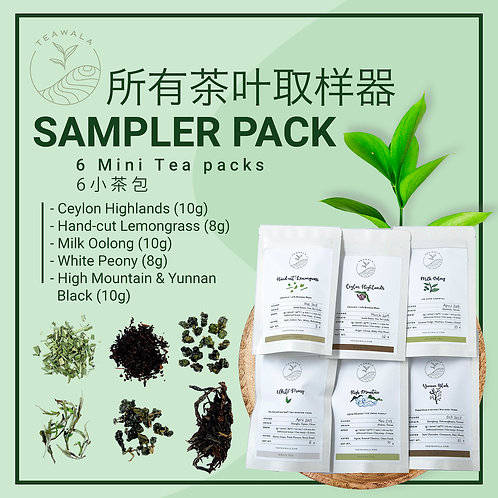 Everything Tea Sampler