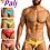Thumbnail: Men's Premium Beach Swimsuit Swim Briefs Sweet Treat Stamped Eat Me