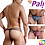 Thumbnail: Pali Lingerie Underwear Brief Men Gay Men's Sexy Bikini Thong Side G-String