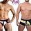 Thumbnail: Drawstring Swimsuit for Men Low Rise Men's Sexy Bikini Swim Briefs