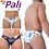 Thumbnail: Men's Swimsuit Candy Gay Pride Bathing Suit Brief Candy Club