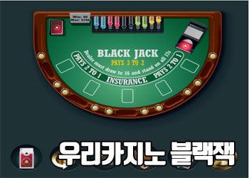 woori-black1.jpg