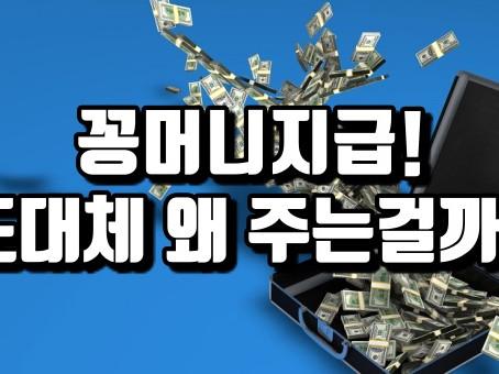 카지노 가입쿠폰 3만원 꽁머니 이벤트 총정리