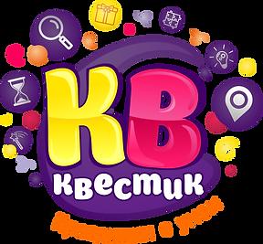 КВЕСТИК - ЛОГО.png