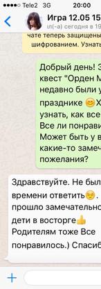 _Tr2yviCdkI.jpg