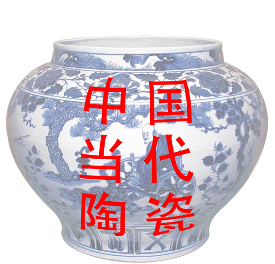 Task 5 Manifesto: China Contemporary Ceramic