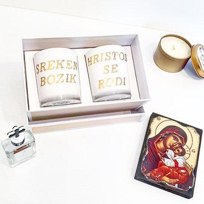 SREKEN BOZIK - HRISTOS SE RODI - Duo Gift Box