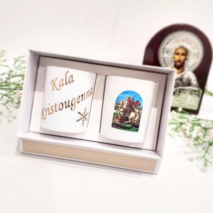 Kala Xristougenna - Duo Gift Box