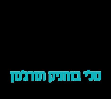 Tali-branding_Logo_001.png