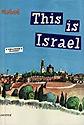 2019israel.jpg
