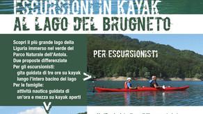 Presentazione tour del Brugneto