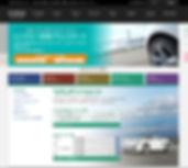 O-RUSHレンタカー WEBサイト-1