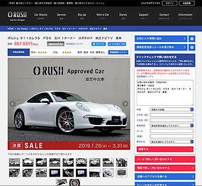 輸入車販売O-RUSH WEBサイト-3